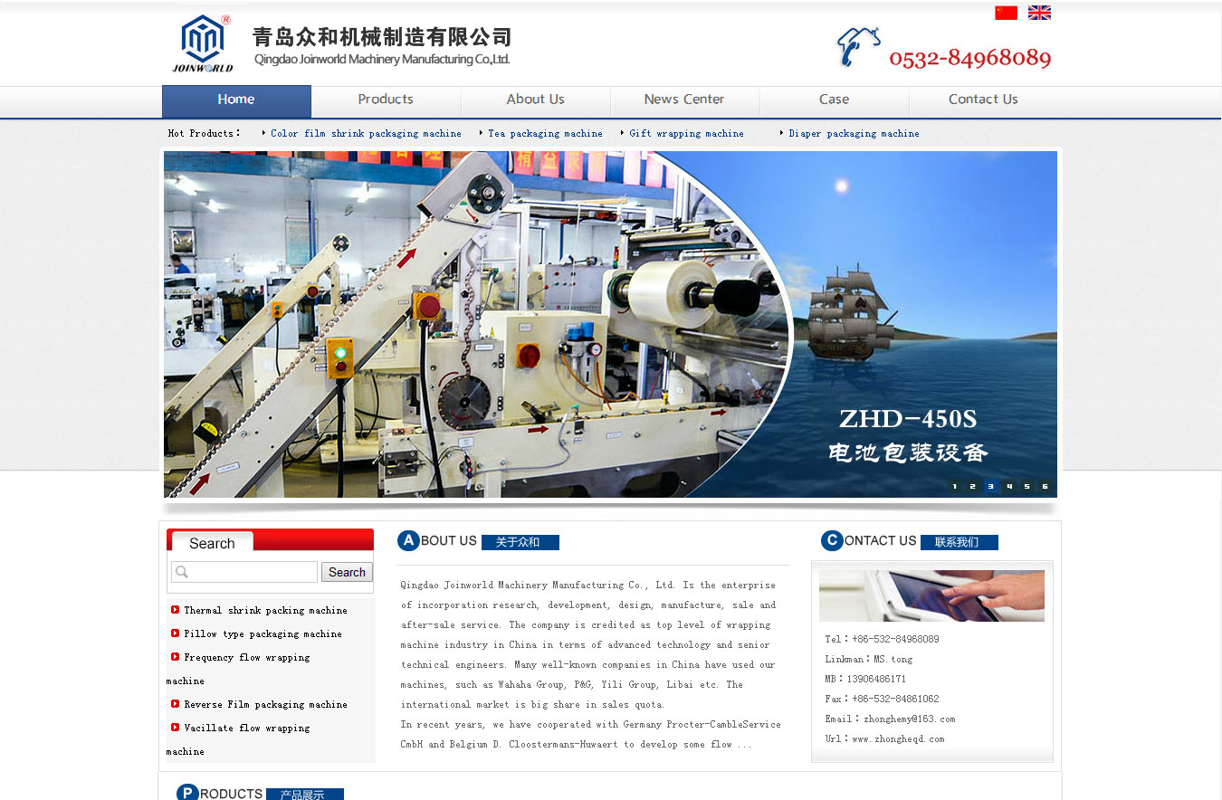 Qingdao Joinworld Machinery Manufacturing Co., Ltd.